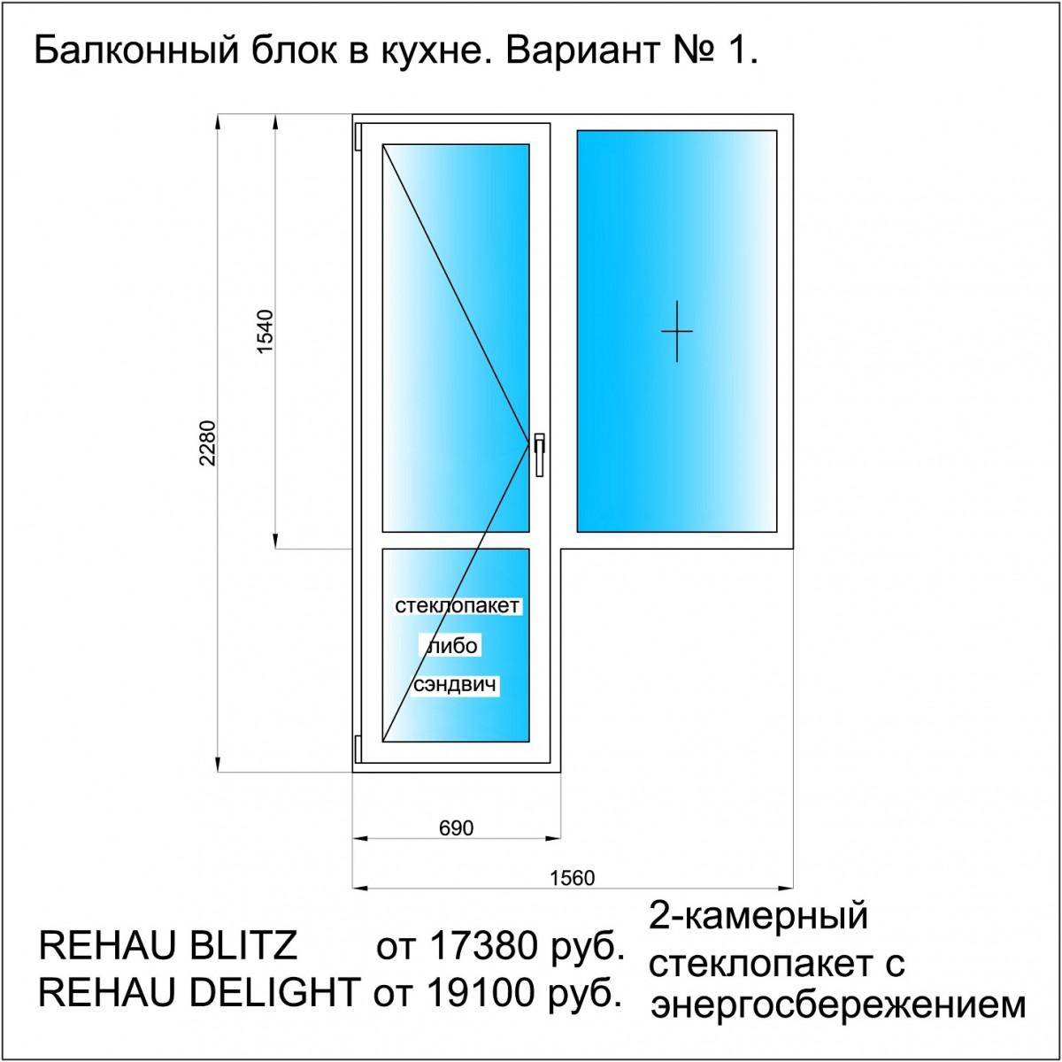 Окна серии и 155 секционного типа.
