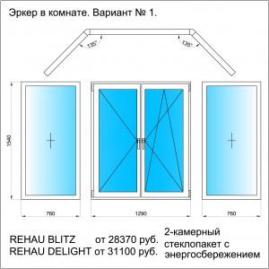 i-155-n-1.jpg