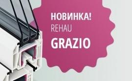 Профиль REHAU GRAZIO