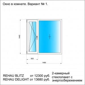 i-155-b-3.jpg