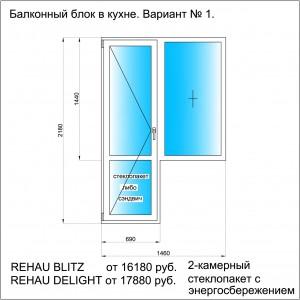 i-155-b-7.jpg