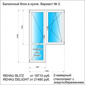 i-155-b-8.jpg