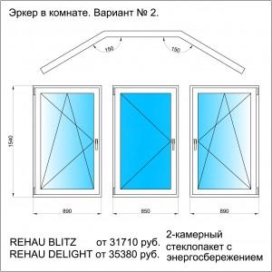 i-155-s-2.jpg