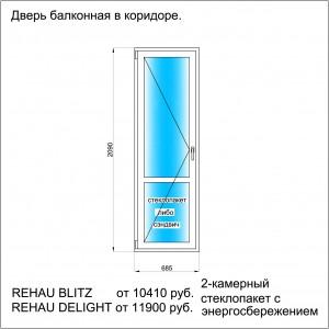 i-155-s-9.jpg